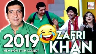 ZAFRI KHAN (2019 New Non Stop Comedy) Must Watch Very Funny😁😁Pakistani Stage Drama Videos