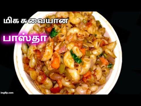 Pasta Recipe in Tamil | How to Make Pasta in Tamil | Vegetable Pasta - Dinner Recipe