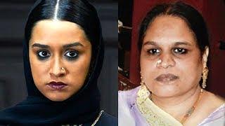 Haseena Parkar - Real Life Story Behind Shraddha Kapoor