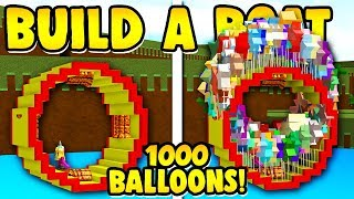 HOUSE MADE OF BALLOONS! | Build A Boat For Treasure ROBLOX