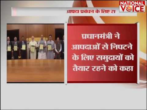 PM releases National Disaster Management Plan