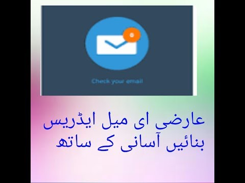 How to make Temporary Email Id Free one click online urdu and hindi Learn with saleem