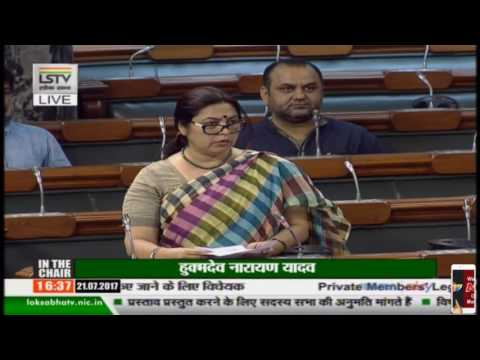 Private Member Bills Introduced in Lok Sabha || Parliament Sessions || NTV