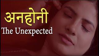अहेरी औरत   | Aheri Aurat    | New Hindi Movie 2019 | GG Movies
