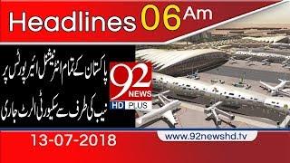 News Headlines | 6:00 AM | 13 July 2018 | 92NewsHD