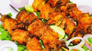 Chicken Tikka Recipe | Restaurant Style Chicken Tikka | Easy & Tasty Chicken Recipes