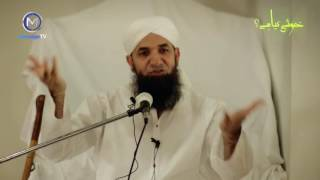 [Clip] Three Things , Upgrade Your Heaven ! Powerful words by Naeem Butt
