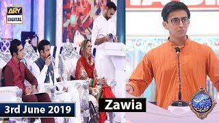 Shan e Iftar - Zawia - Topic: Hum Dekhen Gay - 3rd June 2019