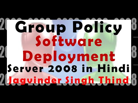 Install Software through group policy in Windows 2008 - Video 22