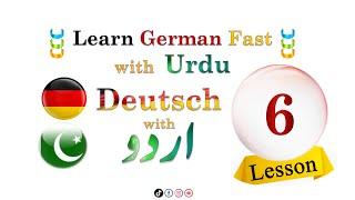 German Language Learn Fast -7- Zahlen urdu hindi - PakVim