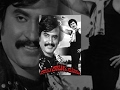 Ram Robert Rahim Telugu Full Movie