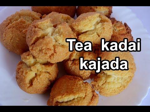 Tea kadai kajada |டீ கடை கஜடா |  Vedi Cake | Vettu Cake Recipe | Tea time snacks