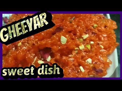 how to make Gheeyar || sindhi sweet dish gheeyar ||सिंधी गीयर|| jalebi