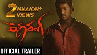 Kathakali Official Trailer - Vishal, Catherine Tresa | Pandiraj | Hip Hop Tamizha