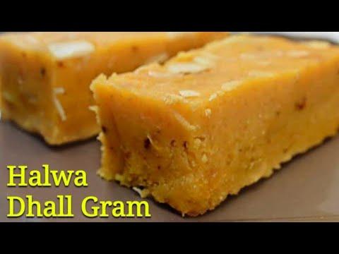 [Mauritian Cuisine] Chana Dal Halwa Recipe | Halwa Dhal Gram