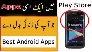 Best Android Apps - 2017- ALL IN ONE  Urdu / Hindi