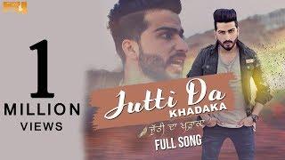 Jutti Da Khadaka(Full Song)- Nirwair - Latest Punjabi Songs 2017-New Punjabi Songs 2017-White Hills