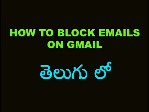 How to block emails on gmail Telugu
