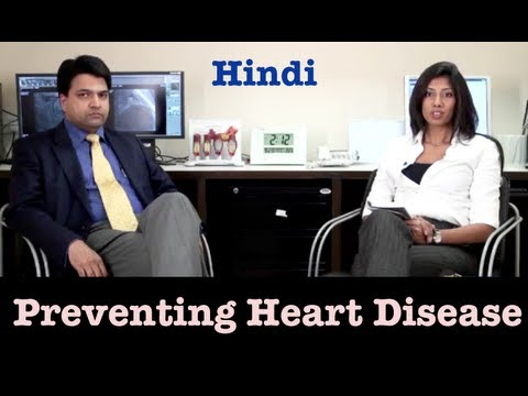 Tips for Preventing Heart Disease- Hindi