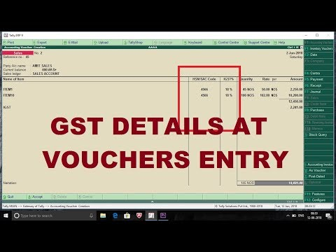 Tally ERP 9 - HSN And GST Details in Voucher Entry ☑️
