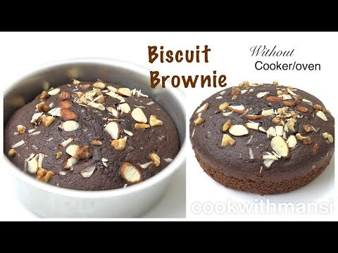 Biscuit cake | How to make biscuit cake without oven/cooker | Eggless biscuit brownie in kadai/wok