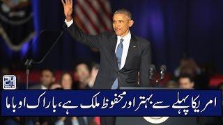 News Headlines | 10:00 AM | 11 January 2017 | 24 News HD