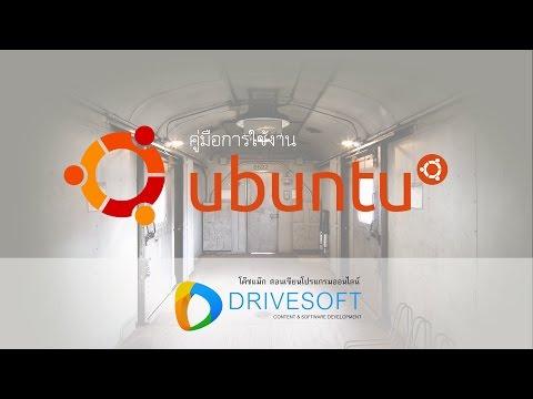 Ubuntu Server #12   Install FTP Server