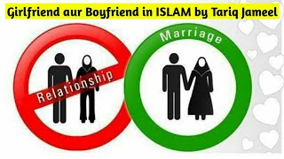 Girlfriend aur Boyfriend in ISLAM | By Maulana Tariq Jameel.