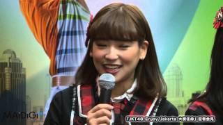 ★エンタメニュースを毎日掲載!「MAiDiGiTV」登録はこちら↓ http://www.youtube.com/subscription_center?add_user=maidigitv  人気アイドルグループ「AKB48」の海外姉妹ユニットでインドネシア・ジャカルタを中心に活動している「JKT48」が、ジャカルタ州政府観光文化局から観光客の誘致を促進する「Enjoy Jakarta大使」に10月15日、任命された。同日、東京都内で行われた会見に「JKT48」のメンバーの仲川遥香さんやアヤナ・シャハブさんらが登場し、意気込みを語った。