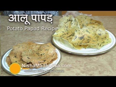 Potato Papad Recipe -  Aloo Papad Recipe