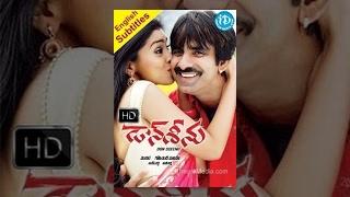 Don Seenu Telugu Full Movie Ravi Teja Shriya Saran Gopichand Malineni Mani Sharma