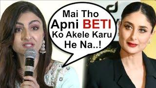 Soha Ali Khan Takes A DIG At Kareena Kapoor While Talking About Motherhood - Video
