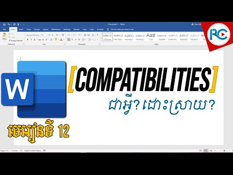 How to Fix Compatibility Mode in Microsoft Word Khmer | Rean Computer 101