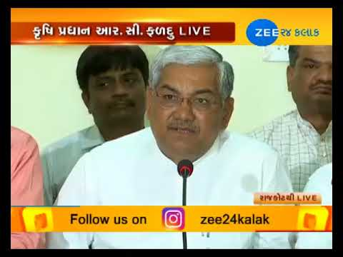 Government to dig up 13,000 ponds deeper to conserve water: RC Faldu - Zee 24 Kalak