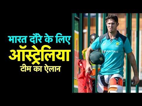 Mitchell Marsh Named Skipper of Australia A Squad For India Tour | Sports Tak