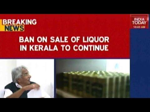 Supreme Court Upholds Kerala HC Ocrder Of Liquor Ban