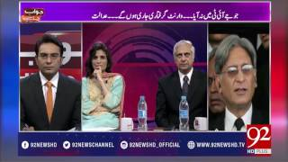 Aitzaz Ahsan talks about Hussain Nawaz