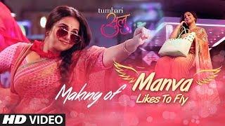 Making of Manva Likes to Fly | Tumhari Sulu | Vidya Balan