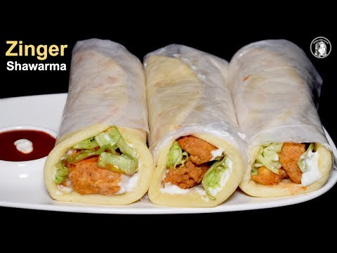 Zinger Shawarma Recipe Without Oven Homemade Bread - Chicken Zinger Shawarma by Kitchen With Amna