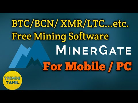 How to Mine Bitcoin,Dash Coin, Litecoin, Bytecoin,etc..., in Mobile/PC/ | Trends Tamil