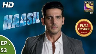 Haasil - Ep 53 - Full Episode - 15th January, 2018