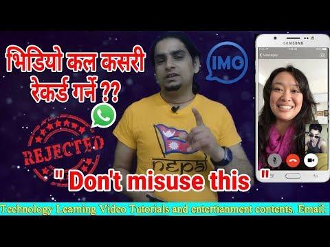 Record Video Call ? [ Nepali Video ] भिडियो कल कसरी रेकर्ड गर्ने ?