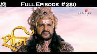 Shani - 4th December 2017 - शनि - Full Episode