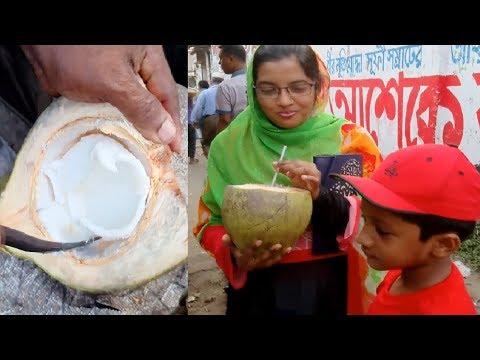Healthy Street Food Coconut water or Coconut* Bengali Street Food of Dhaka in Bangladesh