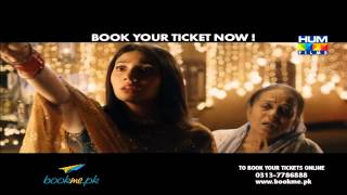 Bin Roye The Movie Official Trailer Promo