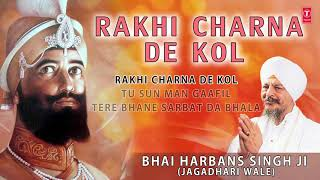 Rakkhi Charna De Kol Bhai Harbans Singh Ji HD Punjabi Devotional Song