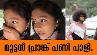 Rishi & Shivani | Prank Pani Paalli | Odukathe prank