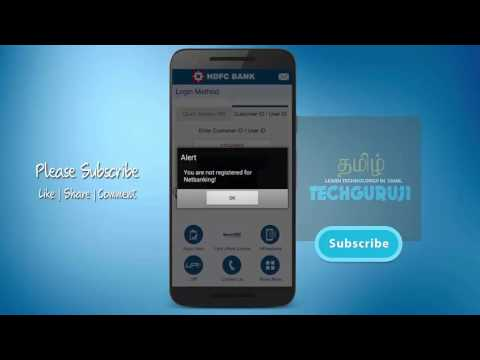 How to Register HDFC Mobile Banking First time - Tamil Banking