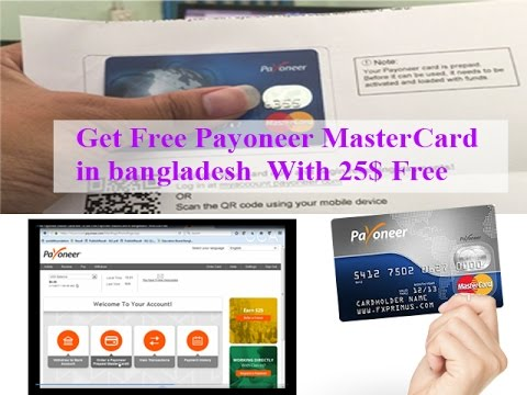 How To get Free Payoneer MasterCard in Details With 25$ Free