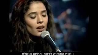 הו רב חובל  (Ho Rav Hovel), מיטל טרבלסי , השיר והמילים